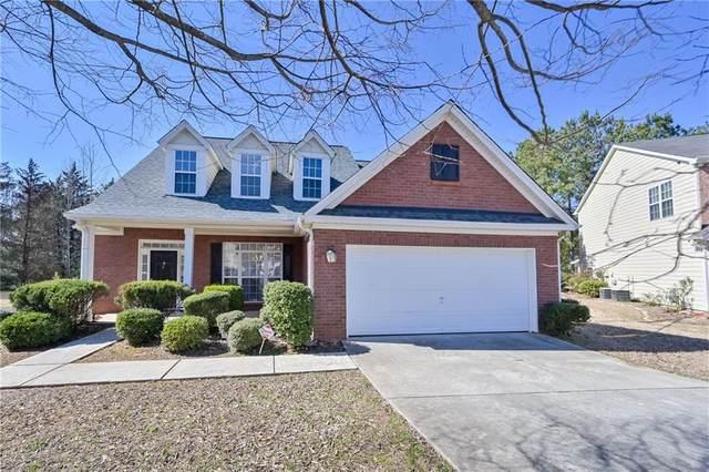 7601 Hilltop Way, College Park, GA 30349 (MLS #6847068) :: Path & Post Real Estate