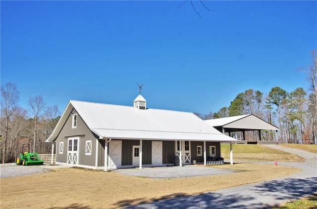 2115 Wilkie Road, Alpharetta, GA 30004 (MLS #6847087) :: Path & Post Real Estate