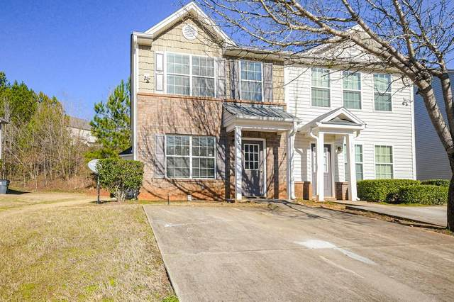 177 Prattling Court, Atlanta, GA 30349 (MLS #6847142) :: North Atlanta Home Team