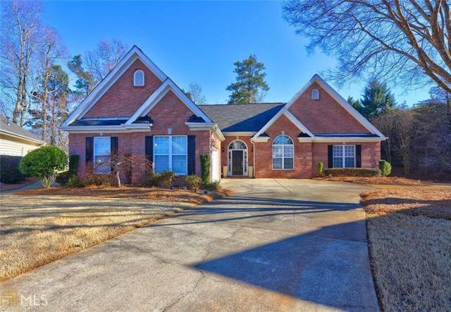 225 Mamie Court, Alpharetta, GA 30004 (MLS #6847291) :: North Atlanta Home Team