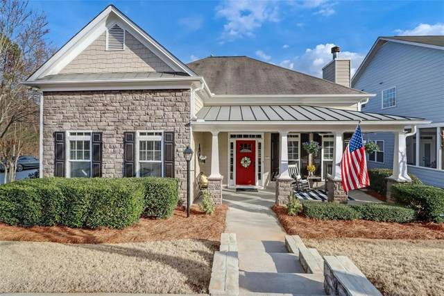 454 Cypher Drive, Suwanee, GA 30024 (MLS #6847429) :: North Atlanta Home Team