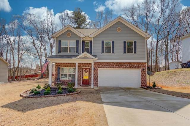 126 Grand Oak Drive, Jefferson, GA 30549 (MLS #6847537) :: Thomas Ramon Realty