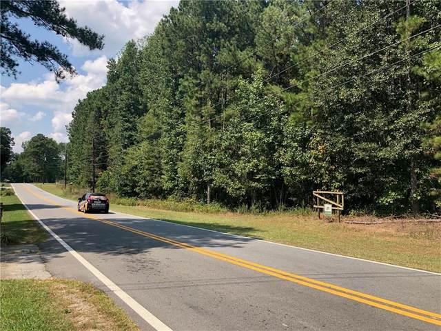 0 W Road, South Fulton, GA 30296 (MLS #6847609) :: North Atlanta Home Team