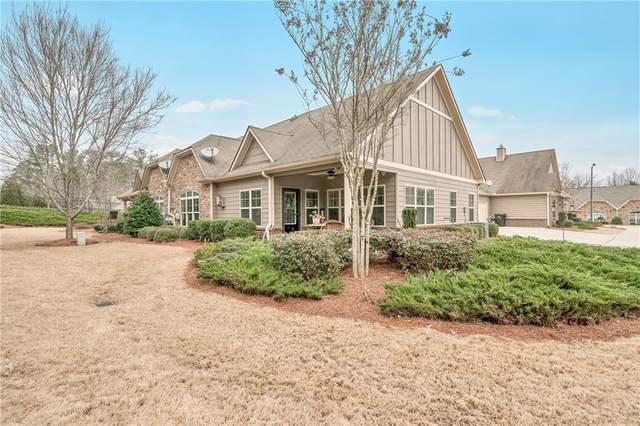2364 Tree Arbor Way, Marietta, GA 30064 (MLS #6847747) :: Good Living Real Estate