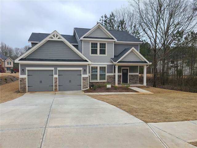260 Stonecreek Parkway, Covington, GA 30016 (MLS #6847790) :: North Atlanta Home Team