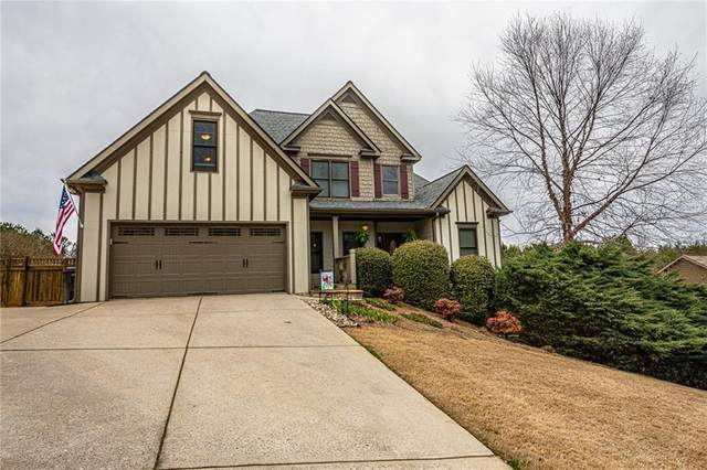 381 Morgan Lane, Dawsonville, GA 30534 (MLS #6847858) :: The Realty Queen & Team
