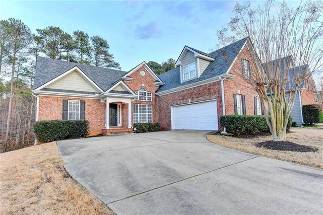 1133 Whisperwood Lane, Lawrenceville, GA 30043 (MLS #6848013) :: Scott Fine Homes at Keller Williams First Atlanta