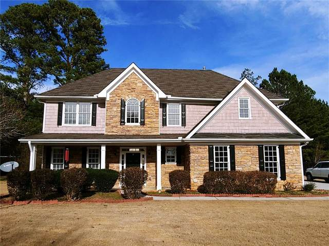 1010 Lilac Arbor Road, Dacula, GA 30019 (MLS #6848701) :: The Realty Queen & Team