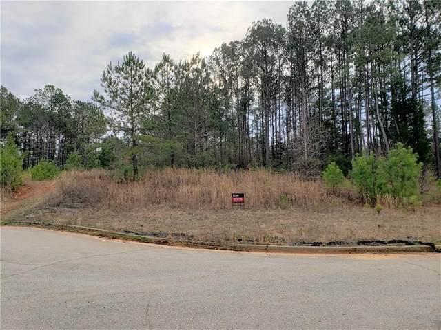 75 Dews Trail, Covington, GA 30014 (MLS #6848727) :: North Atlanta Home Team