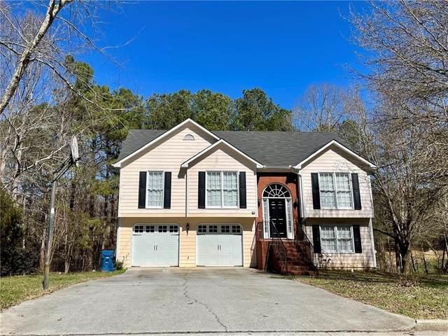 1470 Watson Ridge Trail, Lawrenceville, GA 30045 (MLS #6848761) :: RE/MAX One Stop