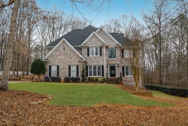 1404 Lull Water Court, Hoschton, GA 30548 (MLS #6849026) :: North Atlanta Home Team