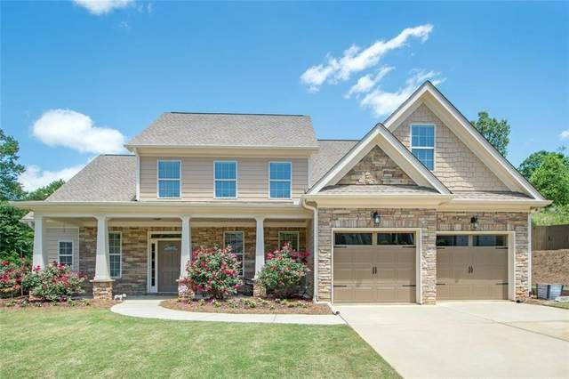 5749 Grant Station Drive, Gainesville, GA 30506 (MLS #6849080) :: Rock River Realty