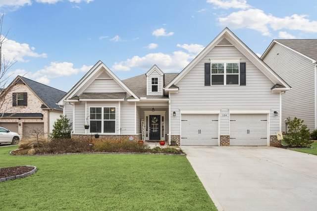 134 Ashbury Circle, Dallas, GA 30157 (MLS #6849273) :: Path & Post Real Estate