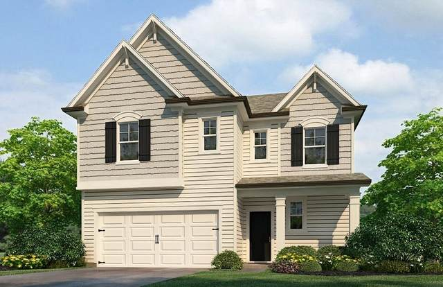 7436 Faith Street, Union City, GA 30291 (MLS #6849315) :: Path & Post Real Estate
