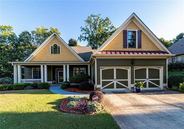 537 Willow Pointe Drive, Dallas, GA 30157 (MLS #6849457) :: Kennesaw Life Real Estate