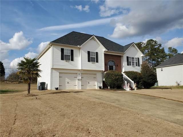 74 Peggy Meadows Way, Douglasville, GA 30134 (MLS #6849587) :: North Atlanta Home Team