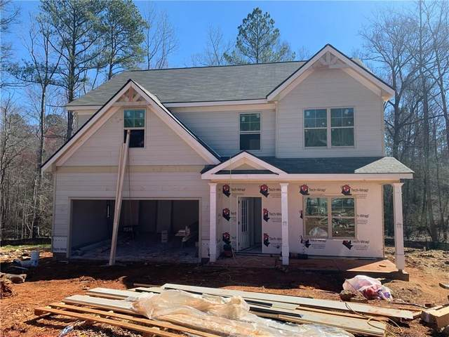 218 Grand Oak Drive, Jefferson, GA 30549 (MLS #6849682) :: Tonda Booker Real Estate Sales