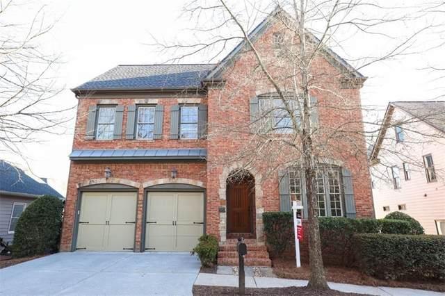 1459 Hedgewood Lane NW, Kennesaw, GA 30152 (MLS #6849885) :: North Atlanta Home Team