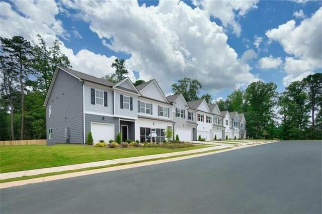 2171 Apollo Place #18, Stonecrest, GA 30058 (MLS #6850183) :: North Atlanta Home Team