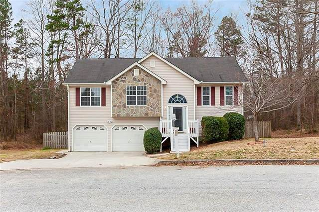 152 Knights Court, Dallas, GA 30157 (MLS #6850795) :: Compass Georgia LLC