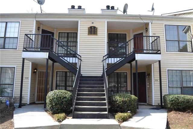 532 Windchase Lane, Stone Mountain, GA 30083 (MLS #6851063) :: North Atlanta Home Team