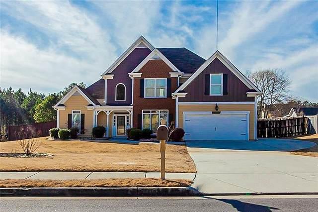 1225 Royal Lane, Loganville, GA 30052 (MLS #6852784) :: North Atlanta Home Team
