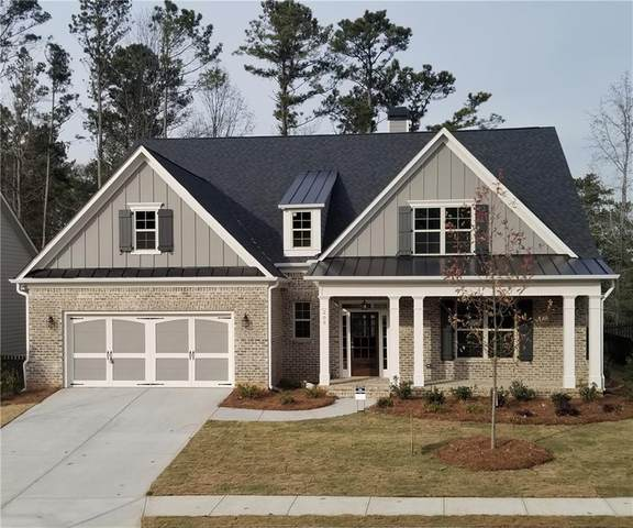 205 Well House Road SW, Marietta, GA 30064 (MLS #6854477) :: North Atlanta Home Team