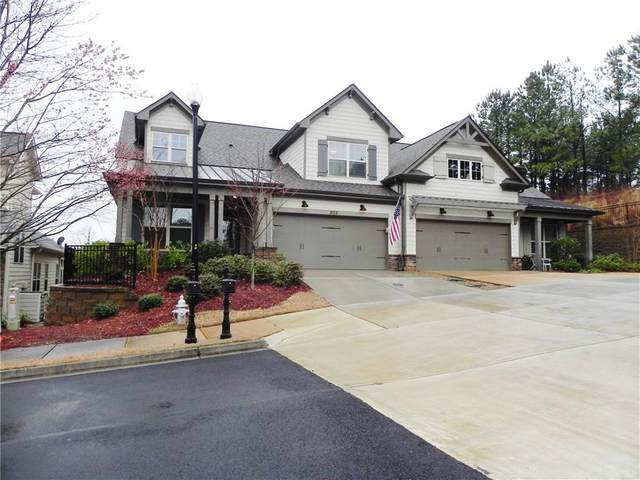 202 Misty View Drive, Canton, GA 30114 (MLS #6854864) :: Lucido Global