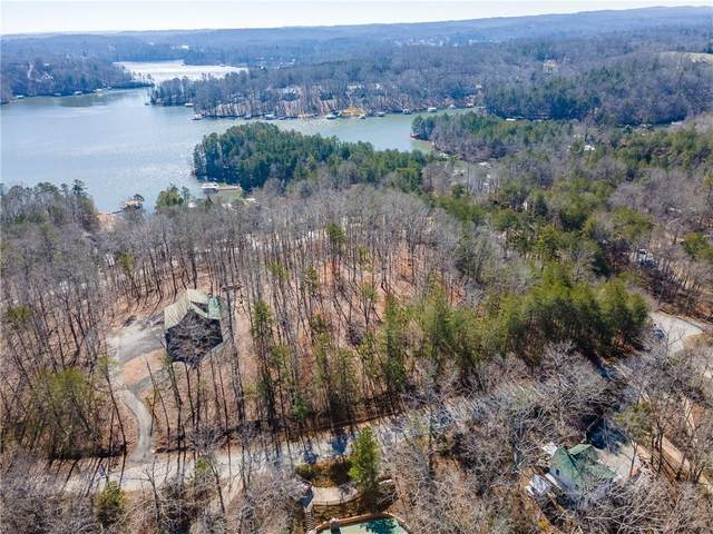 566 Chestatee Point, Dawsonville, GA 30534 (MLS #6854920) :: Good Living Real Estate