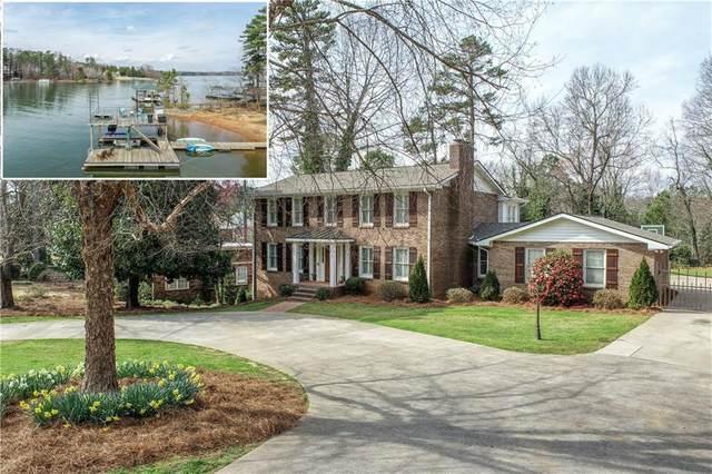 220 Thompson Place, Gainesville, GA 30506 (MLS #6855096) :: HergGroup Atlanta