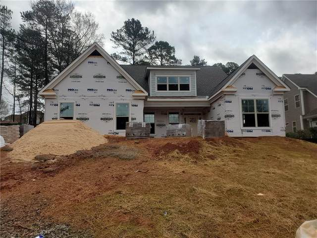 3350 Shady Creek Court, Jefferson, GA 30549 (MLS #6855456) :: Thomas Ramon Realty