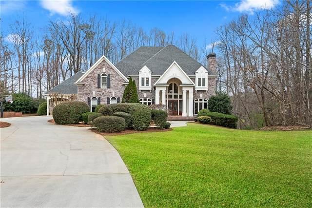 4980 Price Drive, Suwanee, GA 30024 (MLS #6855613) :: North Atlanta Home Team