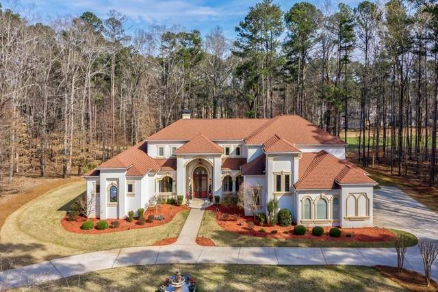 1240 Lake Drive, Greensboro, GA 30642 (MLS #6855919) :: North Atlanta Home Team
