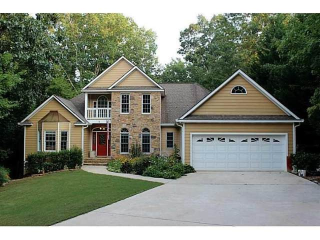 88 Holly Drive, Dawsonville, GA 30534 (MLS #6855967) :: Keller Williams Realty Cityside