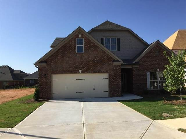 2733 Madison Mae Lane, Grayson, GA 30017 (MLS #6856514) :: North Atlanta Home Team