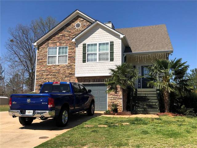 116 Ducati Drive, Mcdonough, GA 30252 (MLS #6857332) :: North Atlanta Home Team
