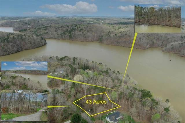 4005 Skyline Drive, Gainesville, GA 30501 (MLS #6857866) :: Rock River Realty
