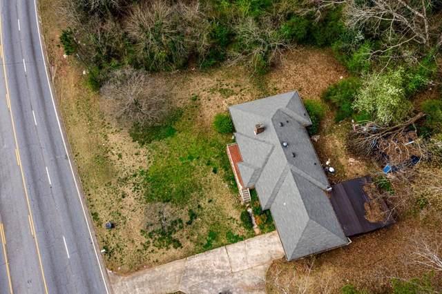 1725 Lawrenceville Highway, Lawrenceville, GA 30044 (MLS #6857905) :: North Atlanta Home Team