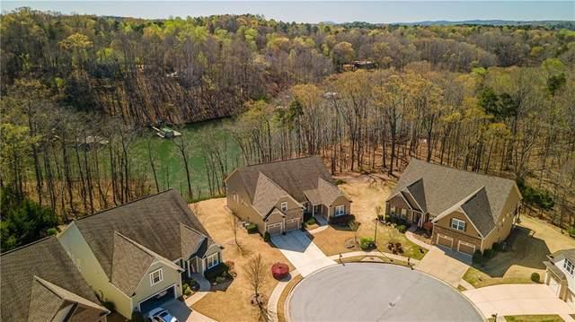 3539 Locust Cove Road SW, Gainesville, GA 30504 (MLS #6858269) :: North Atlanta Home Team