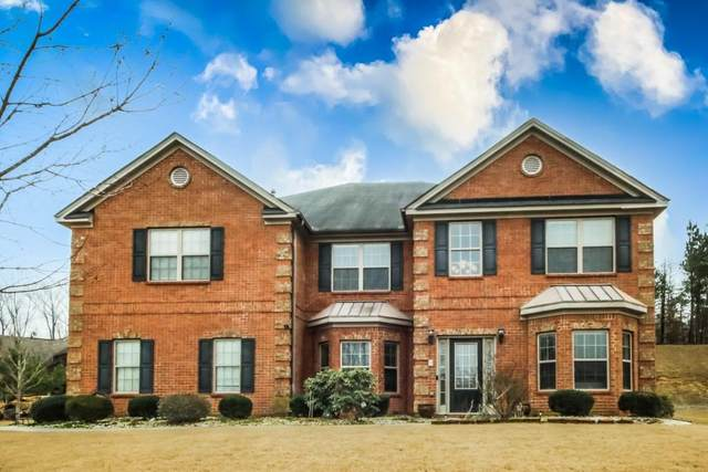 6483 Foggy Oak Drive, Fairburn, GA 30213 (MLS #6859661) :: North Atlanta Home Team