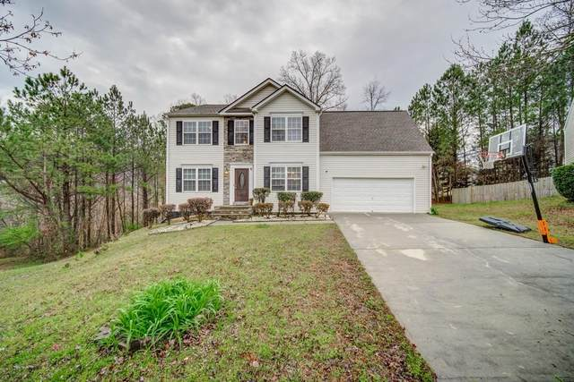 1021 Campbell Hill Road, Lawrenceville, GA 30045 (MLS #6860339) :: RE/MAX One Stop