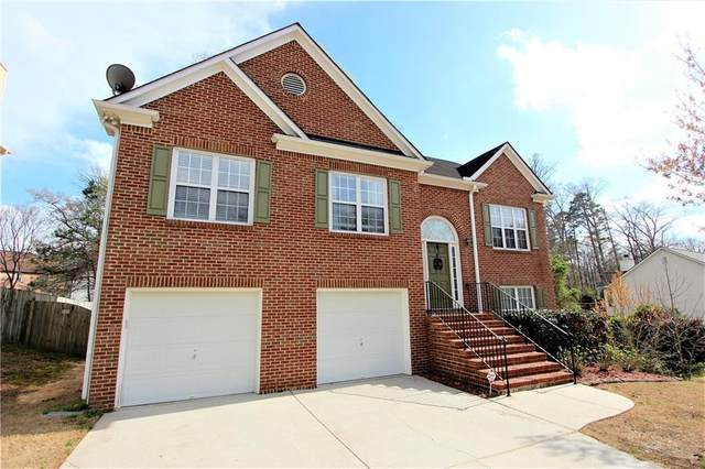 2565 Chandler Grove Drive, Buford, GA 30519 (MLS #6860581) :: North Atlanta Home Team