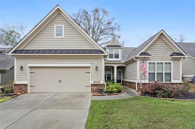 4268 Robinson Street, Acworth, GA 30101 (MLS #6860680) :: North Atlanta Home Team