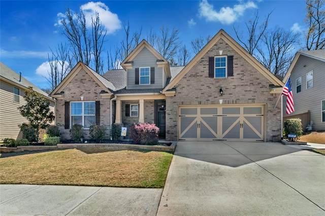 2537 Loughridge Drive, Buford, GA 30519 (MLS #6860733) :: North Atlanta Home Team