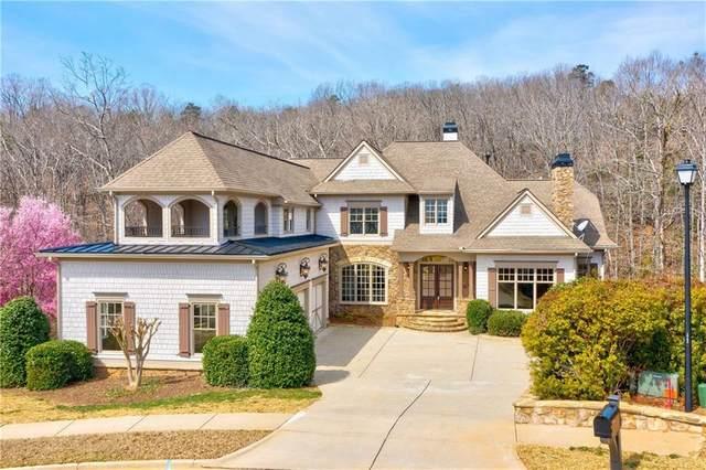 6462 Spindrift Court, Gainesville, GA 30506 (MLS #6860968) :: Path & Post Real Estate