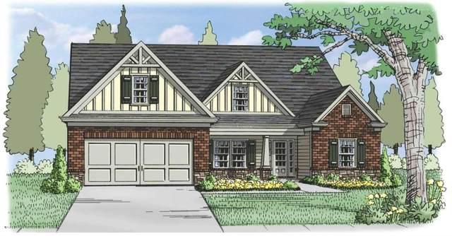 343 Bella Drive, Monroe, GA 30655 (MLS #6861707) :: North Atlanta Home Team