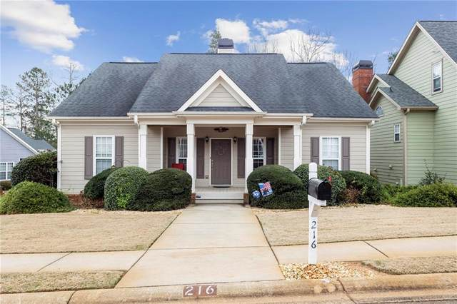 216 Pickets Row, Peachtree City, GA 30269 (MLS #6861870) :: North Atlanta Home Team