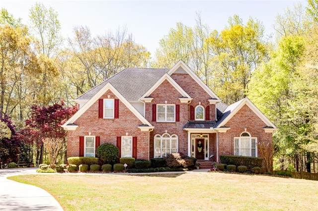 1231 Dials Plantation Drive, Statham, GA 30666 (MLS #6861917) :: Lucido Global