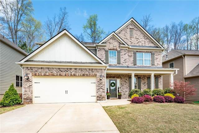 608 Providence Walk Place, Canton, GA 30114 (MLS #6862628) :: Path & Post Real Estate