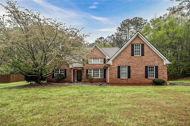 1180 Upchurch Road, Mcdonough, GA 30252 (MLS #6863021) :: North Atlanta Home Team